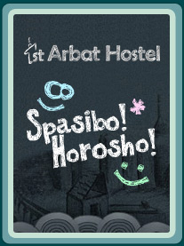 1st Arbat Hostel