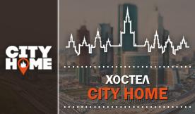 ������ City Home