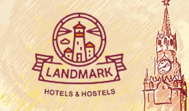 Хостелы Ландмарк в Москве, Landmark City Hostel