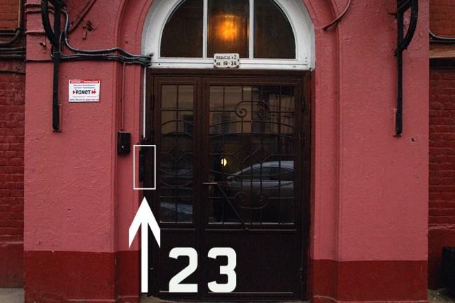 Фотография хостела Fantomas Hostel/Фантомас хостел в Москве
