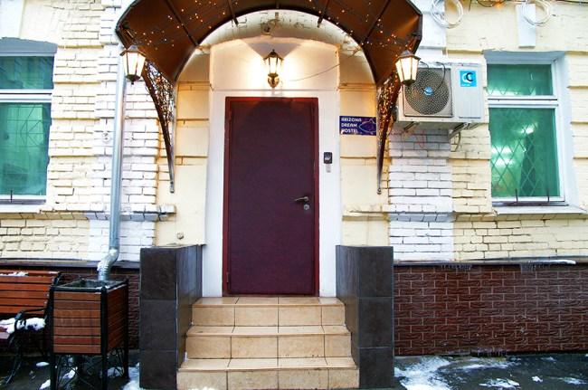 Фотография хостела ARIZONA DREAM Hostel/АРИЗОНА ДРИМ Хостел в Москве