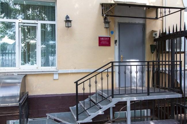 Фотография хостела Артист хостел на Китай-городе в Москве