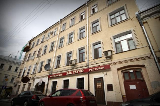 Здание хостела Артист на Красных воротах, Москва