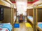 Хостел Landmark hostel в Москве