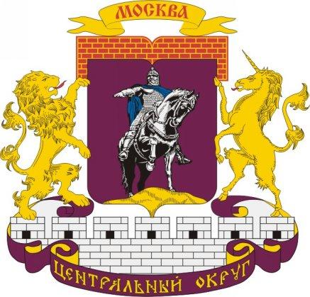 Западный административный округ Москвы
