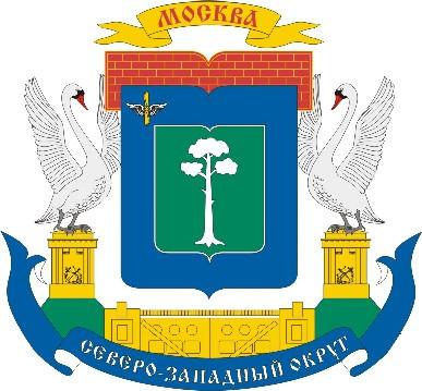 Северо-Западный административный округ Москвы