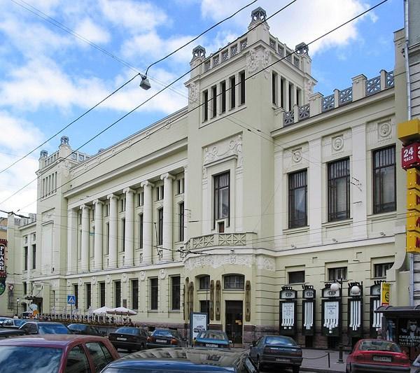 Фотография достопримечательности. Театр «Ленком» в Санкт-Петербурге