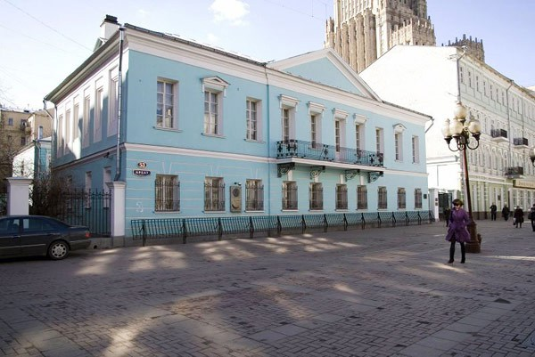 Фотография достопримечательности Квартира Пушкина на Арбате