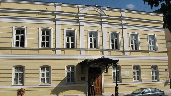 Фотография достопримечательности Дом-музей Марины Цветаевой