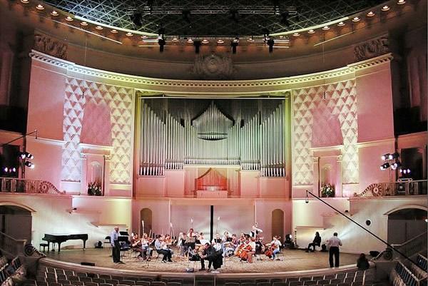 Фотография достопримечательности Концертный зал Чайковского