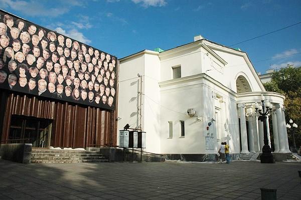 Фотография достопримечательности Театр «Современник»