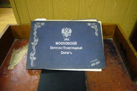 Фотография достопримечательности. Музей почтовой связи и Московского почтамта в Санкт-Петербурге