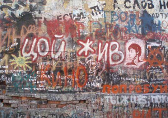 Фотография достопримечательности. Старый Арбат в Санкт-Петербурге