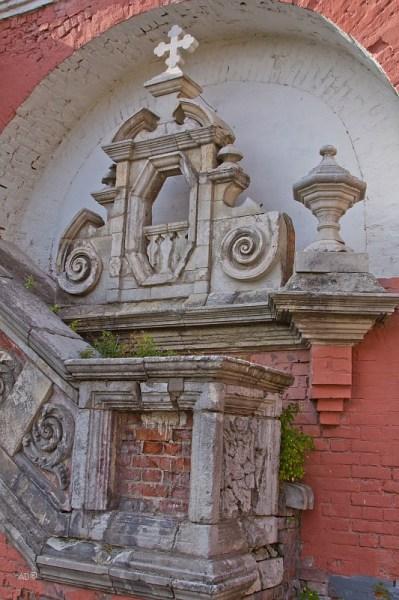 Фотография достопримечательности. Донской монастырь в Санкт-Петербурге
