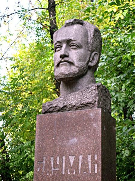 Фотография достопримечательности. Сад им. Баумана в Санкт-Петербурге