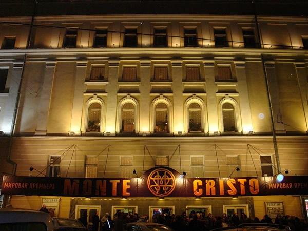 Фотография достопримечательности Театр Оперетты