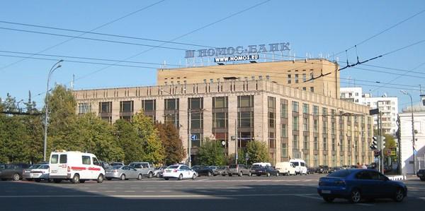 Фотография достопримечательности Библиотека иностранной литературы им. М. И. Рудомино
