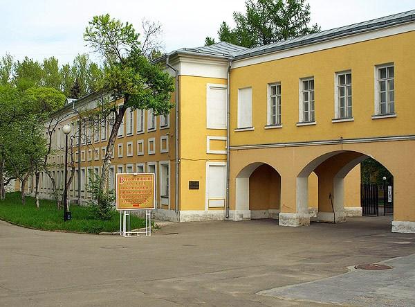Фотография достопримечательности Музей декоративно-прикладного и народного искусства
