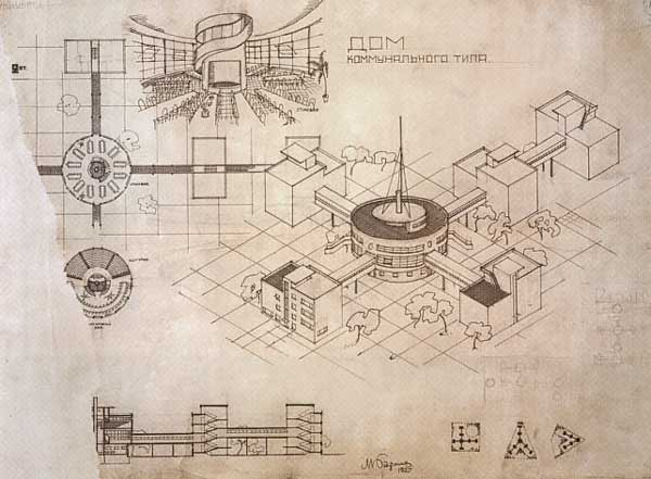 Фотография достопримечательности. Музей истории Московской архитектурной школы в Санкт-Петербурге
