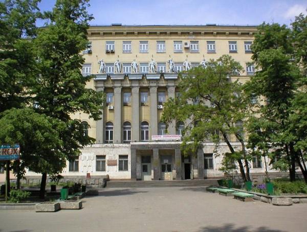 Фотография достопримечательности Московский Горный Университет