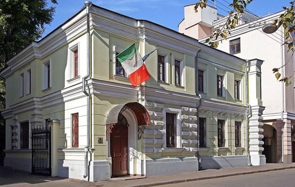 Фотография достопримечательности Итальянский институт культуры