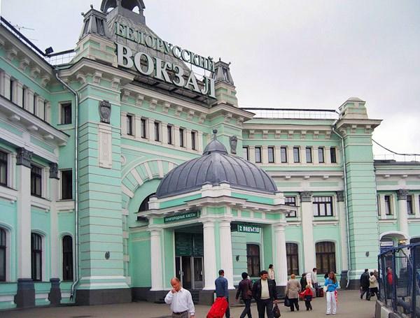 Фотография достопримечательности Белорусский вокзал