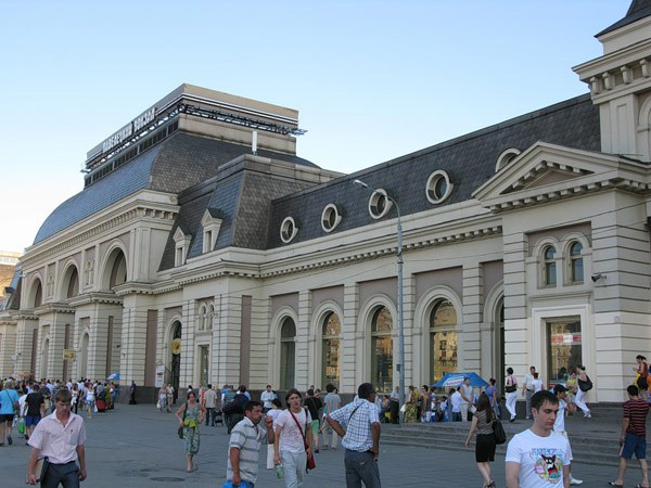 Фотография достопримечательности. Павелецкий вокзал в Санкт-Петербурге