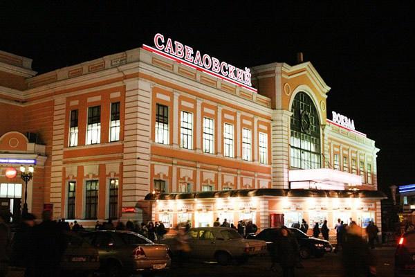 Фотография достопримечательности Савёловский вокзал