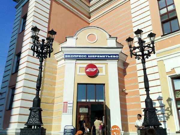 Фотография достопримечательности. Савёловский вокзал в Санкт-Петербурге