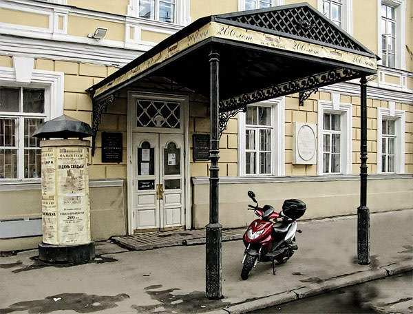 Фотография достопримечательности Высшее театральное училище им. Щепкина