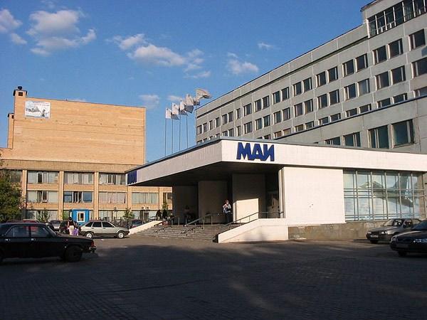 Фотография достопримечательности Московский Авиационный Институт (МАИ)