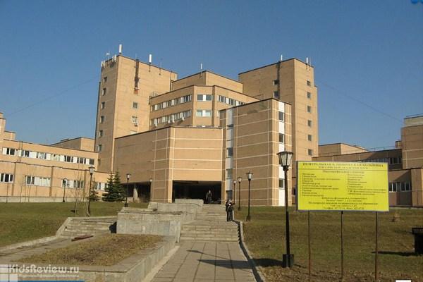 Фотография достопримечательности Центральная клиническая больница РАН