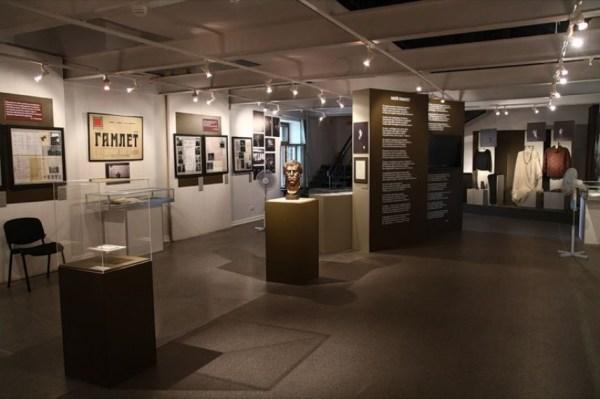 Фотография достопримечательности Государственный культурный центр-музей В.С. Высоцкого