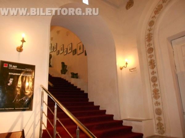 Фотография достопримечательности. Театр на Таганке в Санкт-Петербурге
