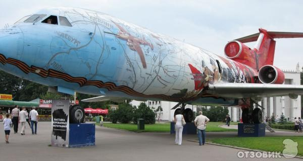 Фотография достопримечательности. Всероссийский выставочный центр в Санкт-Петербурге