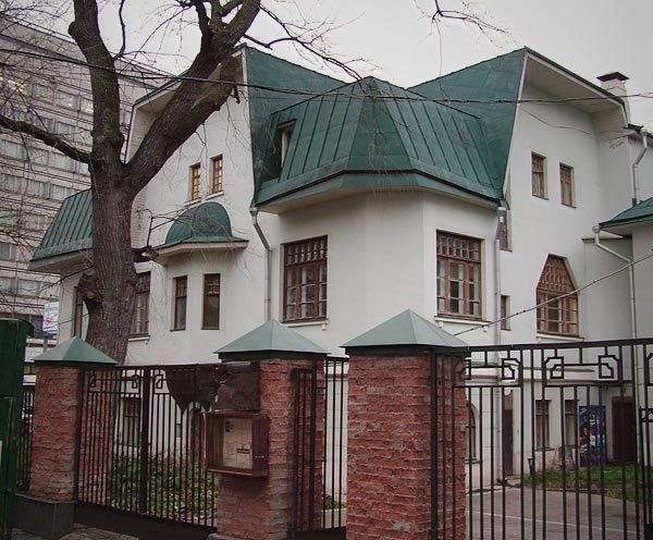 Фотография достопримечательности Музей Серебряного века