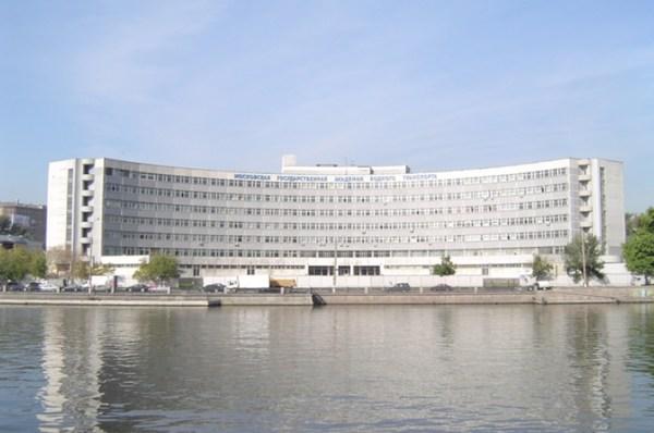 Фотография достопримечательности Московская государственная академия водного транспорта (МГАВТ)