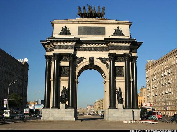 Фотография достопримечательности Триумфальная арка