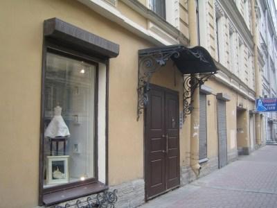 Хостел Артель в Театральном проезде в москве, бар
