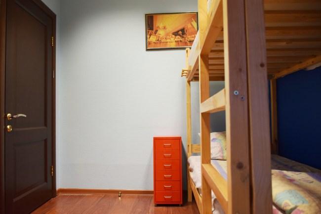 Фотография хостела Home Light Hostel