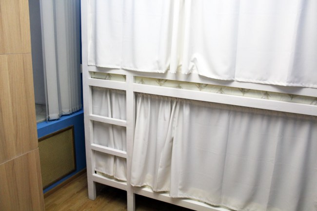 Фотография хостела. ПЛЕД на Самотечной в Санкт-Петербурге