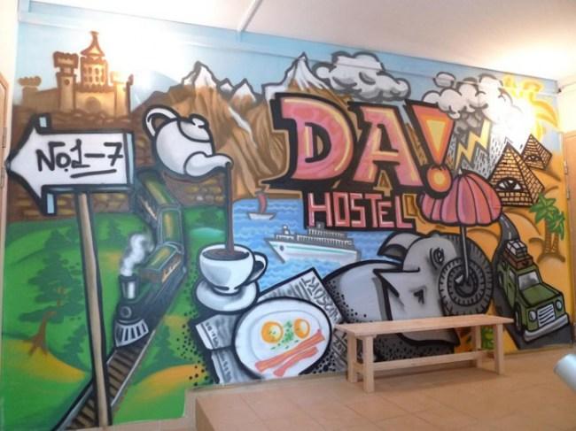 Фотография хостела DA! Hostel