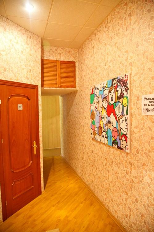 Фотография хостела. Vesna в Санкт-Петербурге