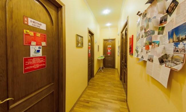 Фотография хостела. Bear Hostel на Смоленской в Санкт-Петербурге