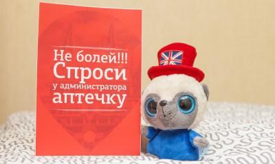 Фотография хостела. Рус-Красные Ворота в Санкт-Петербурге