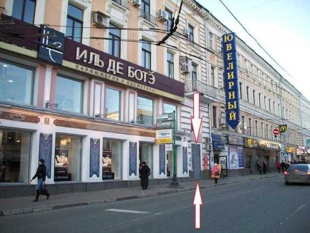 Хостел Соня на Маросейке в Москве, главный вход