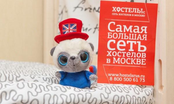 Фотография хостела. РУС-Третьяковская в Санкт-Петербурге