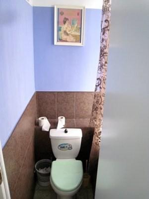 Хостел Булгаков на Арбате, туалет