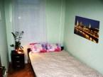 Хостел Ideal Hostel в Москве
