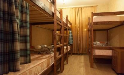 Moscow Home Hostel Tulskaya